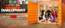 Season 4 - Arrested Development Characters 04