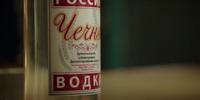 Rossii Chechnya Vodka
