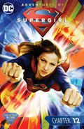Adventures of Supergirl chapter 12 full cover