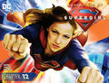 Adventures of Supergirl chapter 12 cover.png