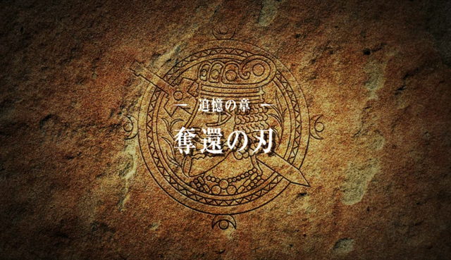File:EP13-5.png