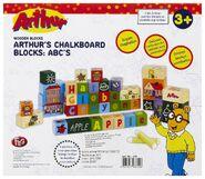Abc blocks box back