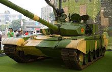 220px-Type 99 MBT front left