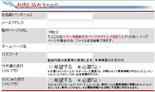 File:Spr2.png