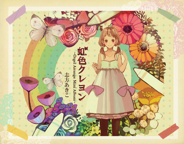 File:Nijiiro.jpg