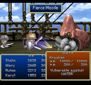 Fierce Missile (ToD PSX)