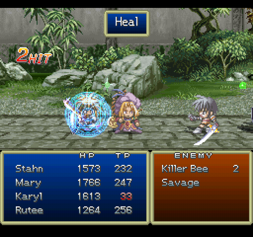 File:Heal (ToD PSX).png