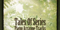 Tales Of Series Piano Arrange Tracks