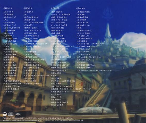 File:ToV OST Back.jpg