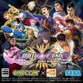 PXZ2 game cover.png