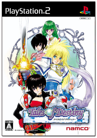 File:ToD PS2 (NTSC-J) game cover.jpg