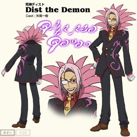 File:Anime Concept Dist 2.jpg