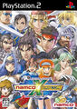 NXC game cover.jpg