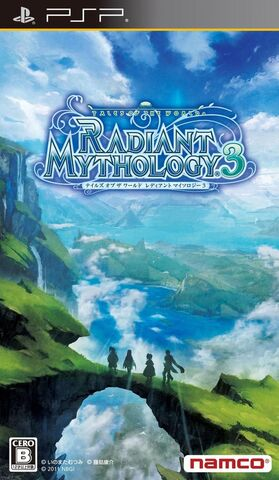 File:TotW-RM3 PSP (NTSC-J) game cover.jpg