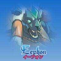 Eephon Portrait