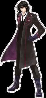 Gaius (ToX2)