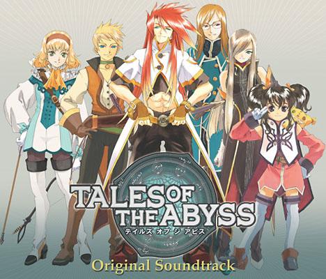 File:TotA OST Front.jpg