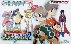 TotW-ND2 GBA (NTSC-J) game cover