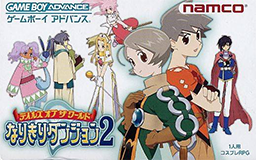 File:TotW-ND2 GBA (NTSC-J) game cover.png