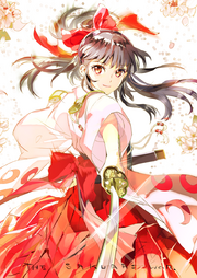 FujouShizuka2