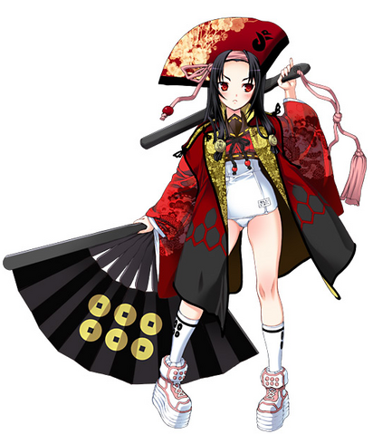 File:Haruhime.png