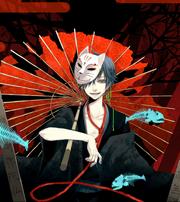 Fate Regalia Inori Masaru