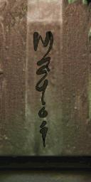 0x05001858