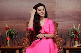 Fan+Bingbing+Busan+International+Film+Festival+x594CN6YkZHl