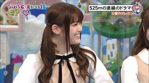 【乃木坂46】松村沙友理 うまズキ!Highlight part1【さゆりん】