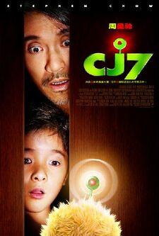 CJ7-01