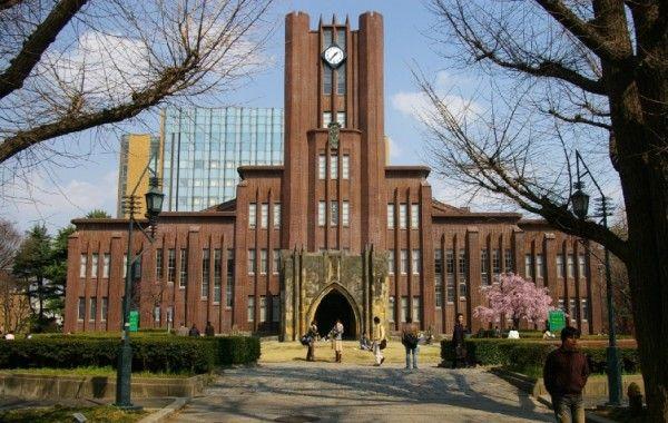 File:University-of-Tokyo.png