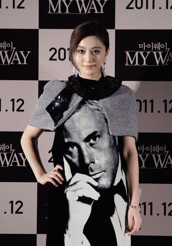 File:Fan+Bingbing+Busan+International+Film+Festival+xijvHQyuHFcl.jpg