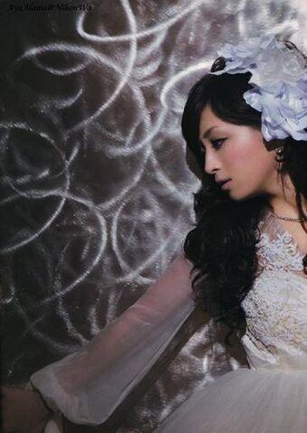 File:Ayumi-hamasaki.JPG