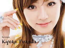 Kyoko+Fukada+11