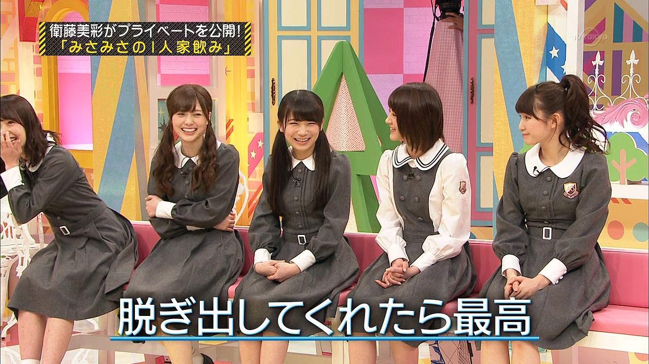 150524 Nogizaka46 – Nogizaka Under Construction ep06