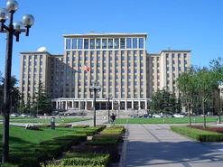 Tsinghua University - Square building