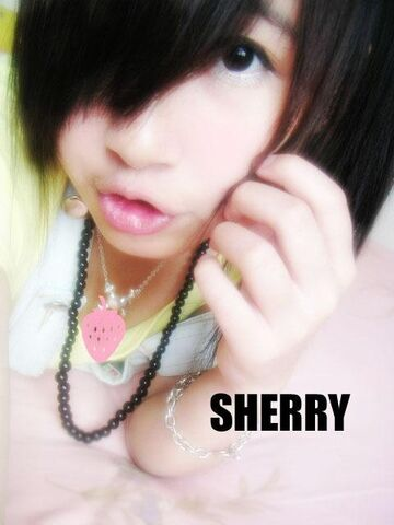 File:Sherry.jpg