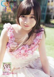 Kanna-hashimoto-young-animal-1