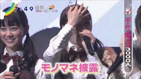 【乃木坂46】白石麻衣 まいやん物まねうまいやん!【大まいやん様】