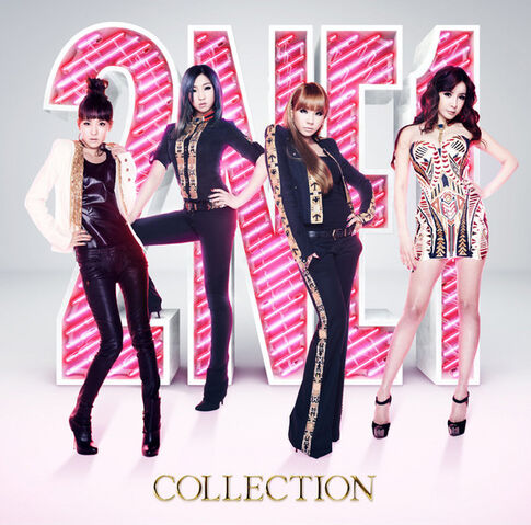 File:2NE1 - Collection.jpg
