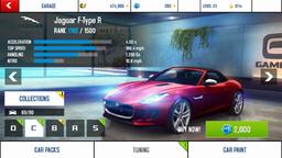 Jaguar F-Type R base stats