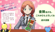 Valentine Hayami