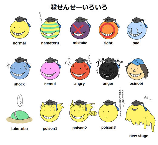 File:Koro-sensei.full.1354270.jpg