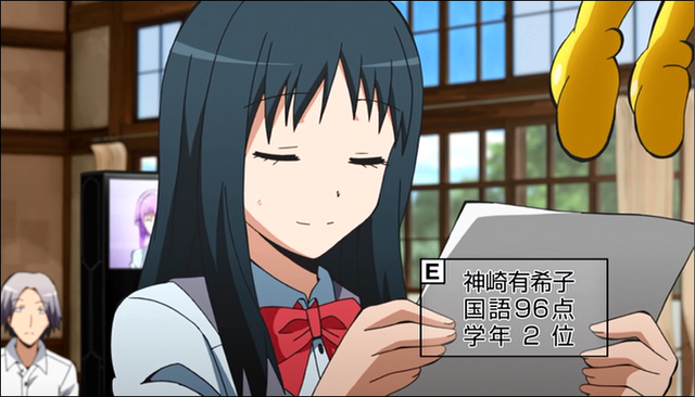 File:Kanzaki Anime.png