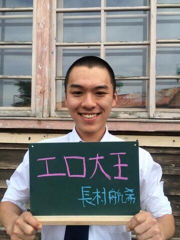 File:Kouki as Taiga.jpg