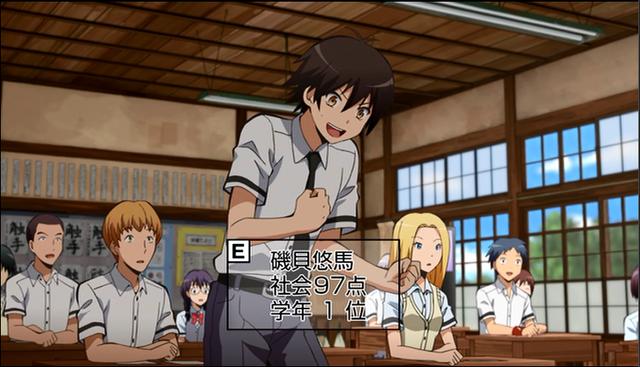 File:Isogai Anime.png