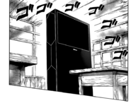 Ritsu first appearance