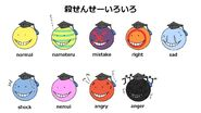 Koro-sensei.full.1354270 - Copy