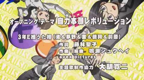 Assassination Classroom Opening 2 (OP 2) Jiriki Hongan Revolution