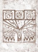 Codex P10 v
